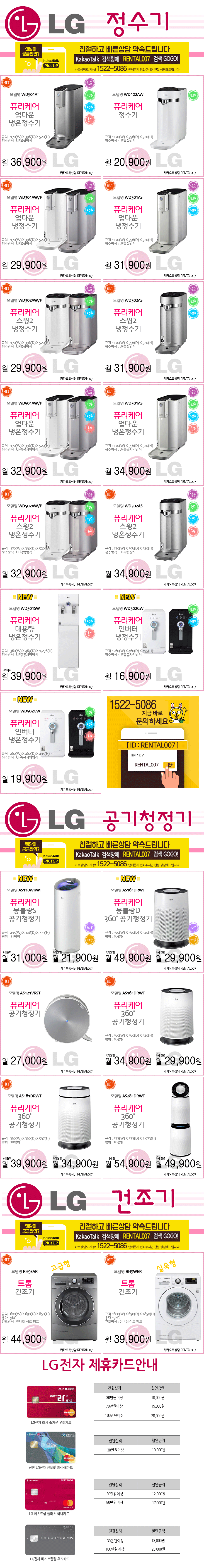 P-171207-LG-001.png