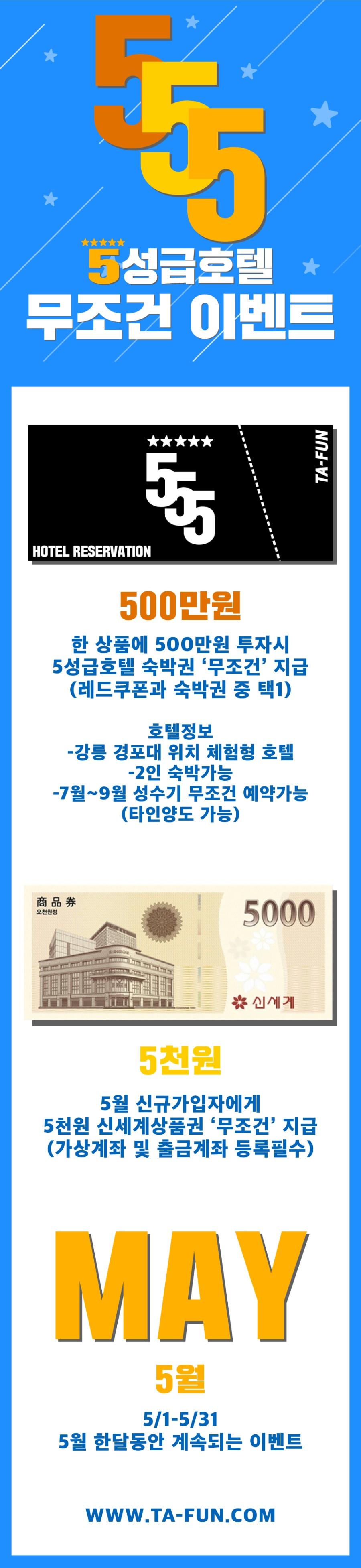KakaoTalk_2018-05-01-11-14-07_Photo_47.jpeg