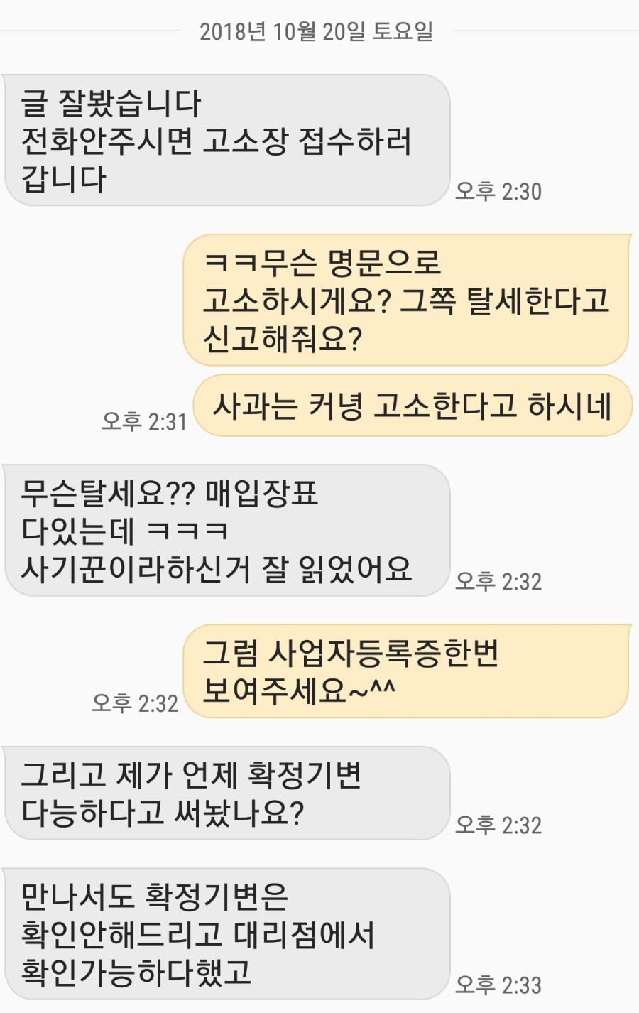 가산디지털단지역_01.png
