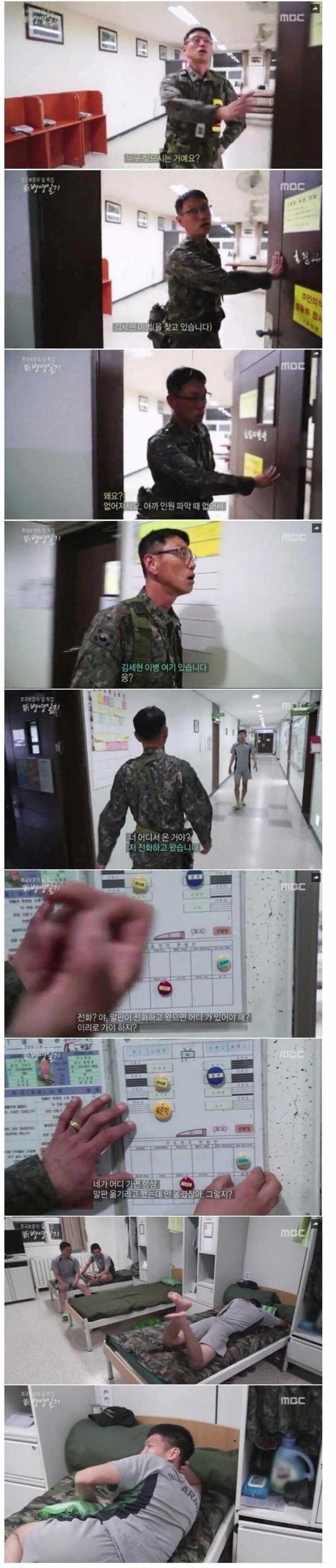 요금 군대...jpg