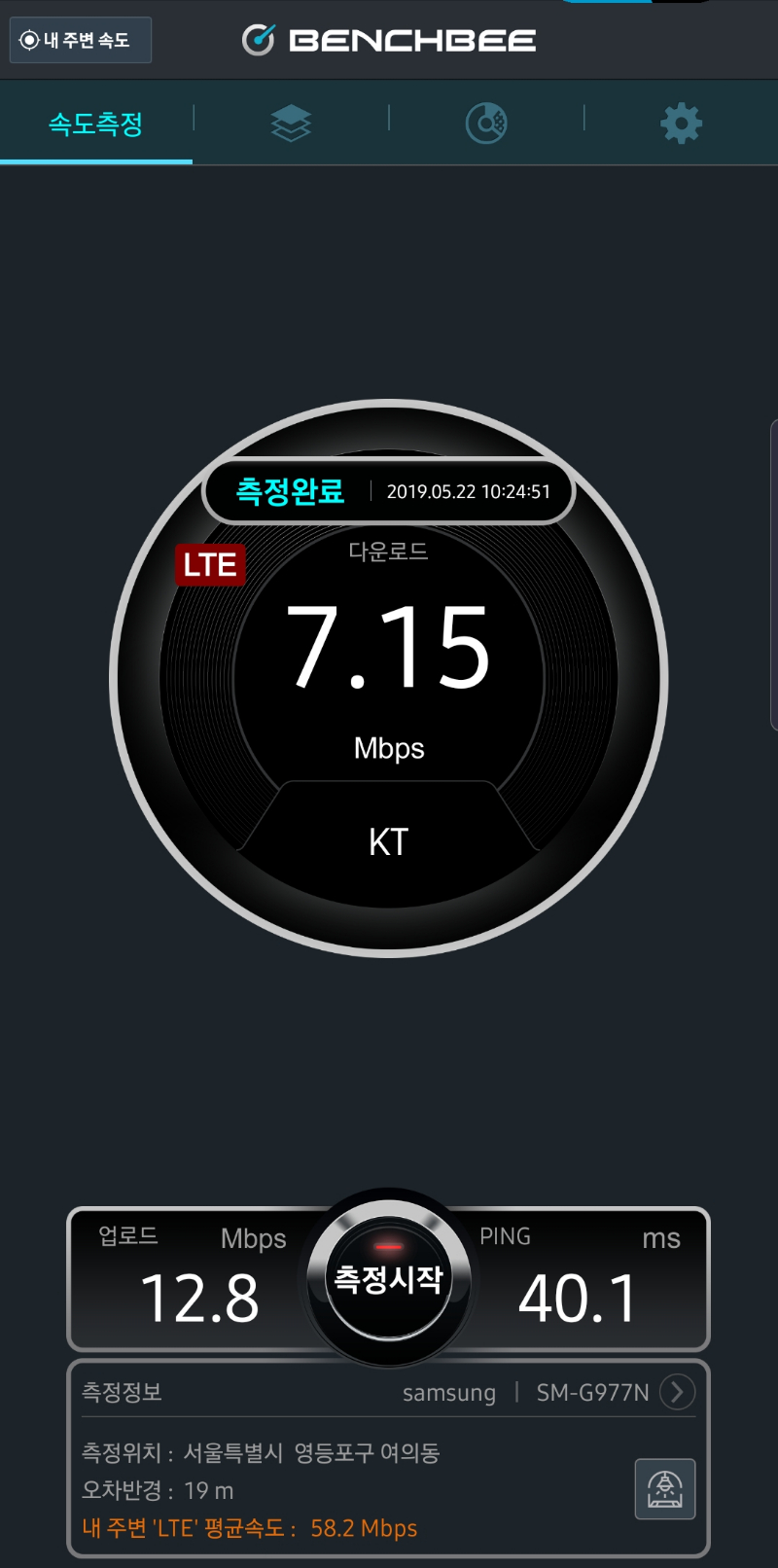 Screenshot_20190522-102458_BenchBee SpeedTest.jpg