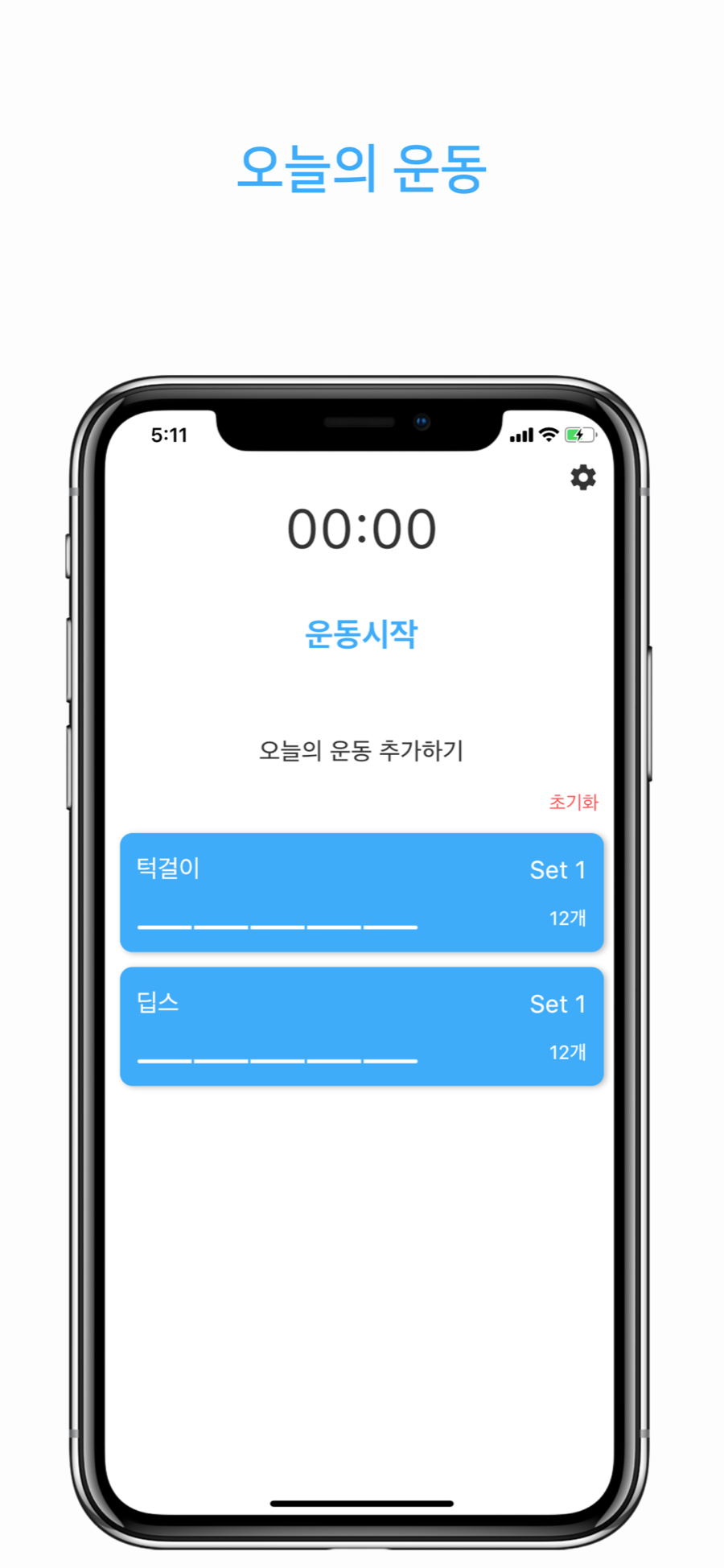 iPhone X-XS – 6.png