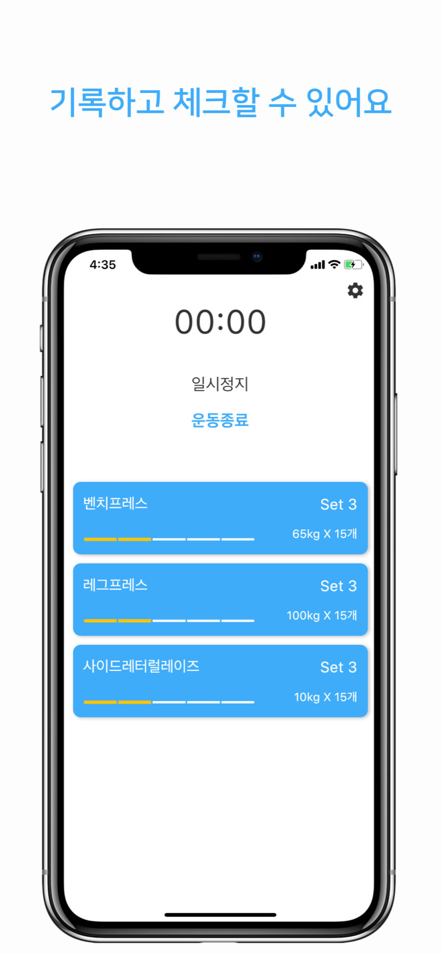 iPhone X-XS – 7.png