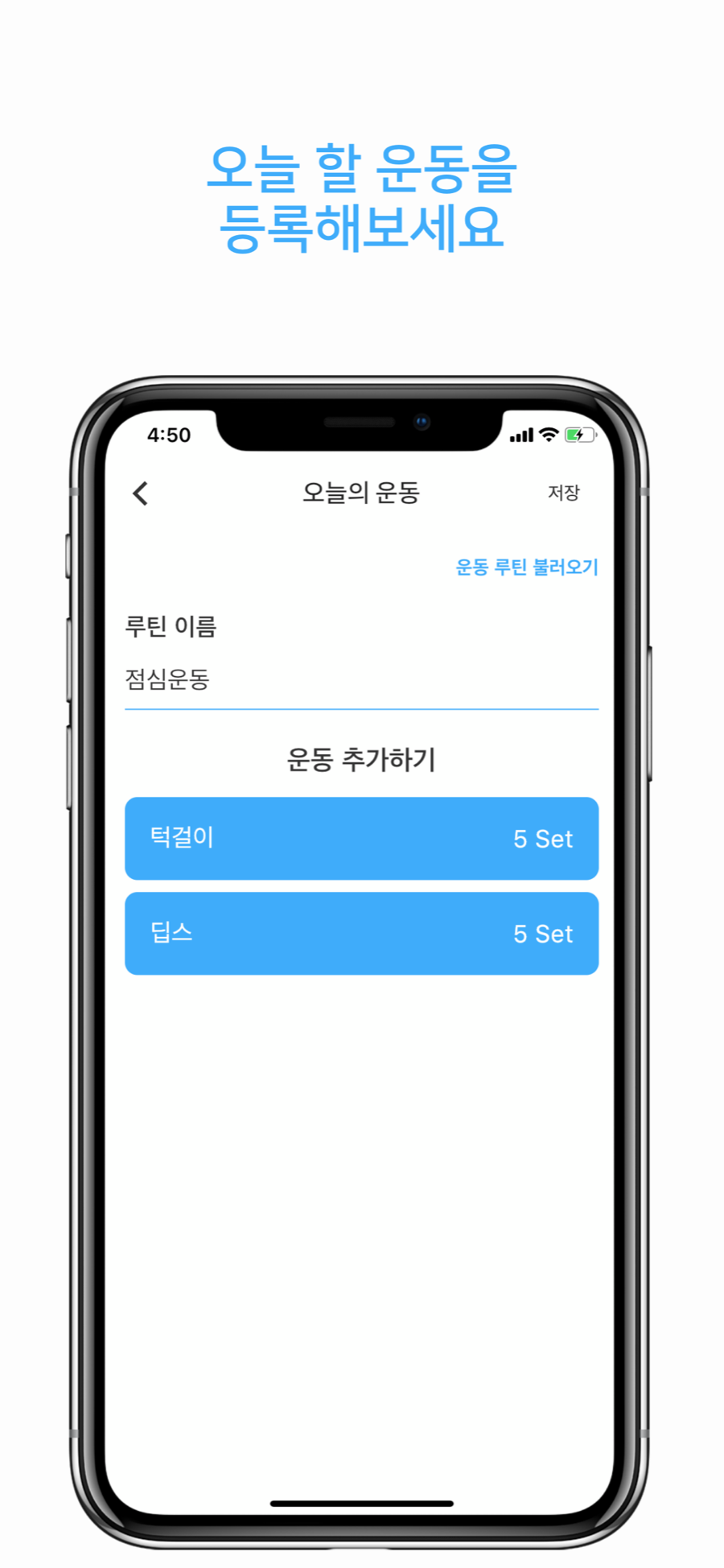 iPhone X-XS – 8.png