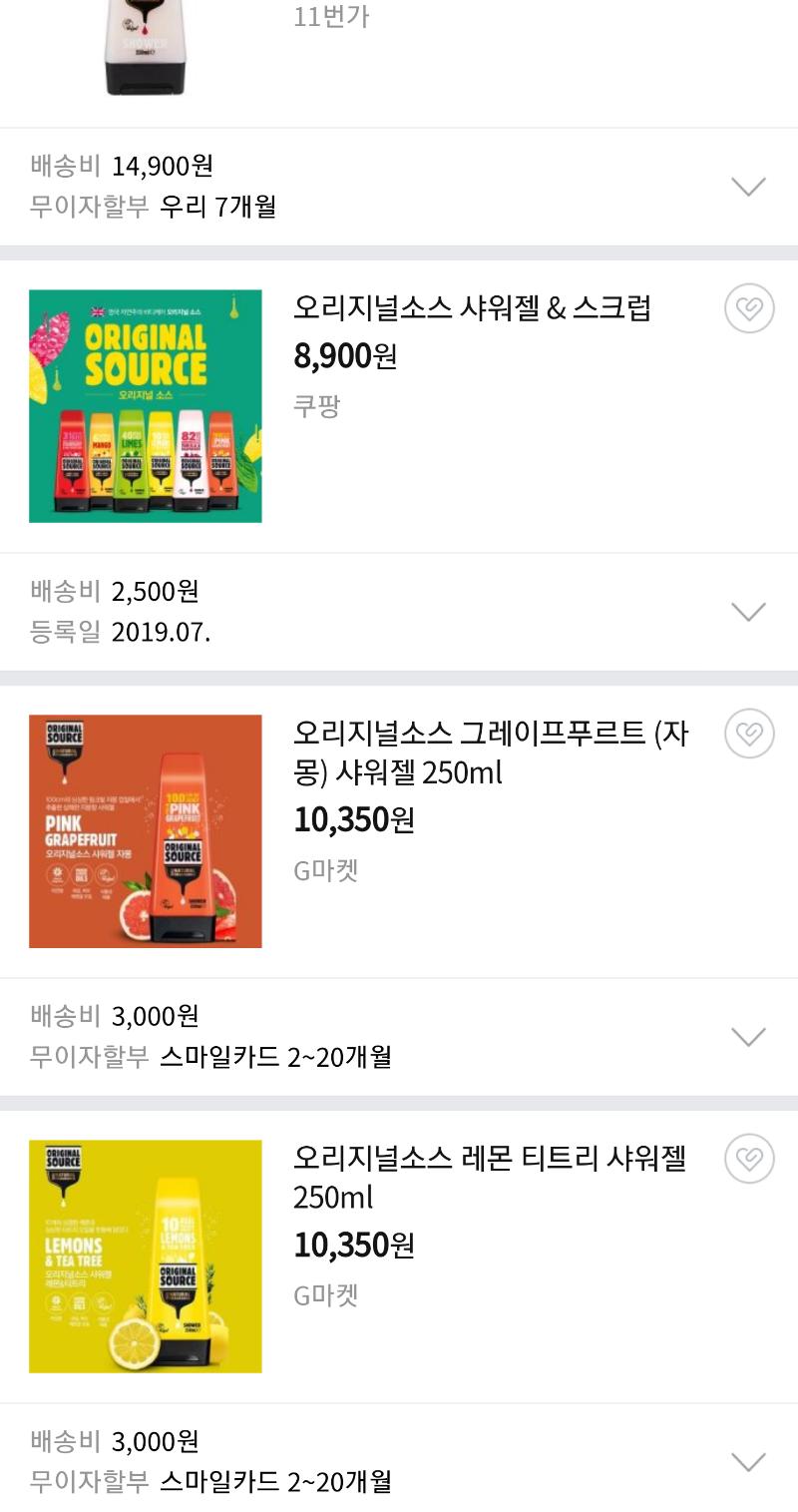 Screenshot_20190721-111116_Samsung Internet.png