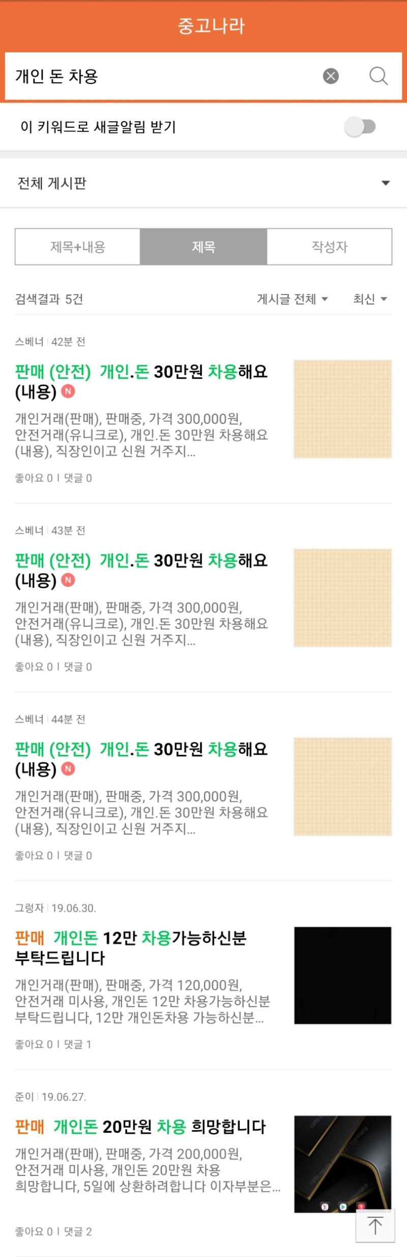 Screenshot_20190811-150235_Naver Cafe.jpg
