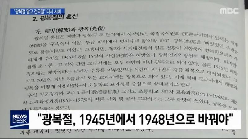 Screenshot_20190813-203455.jpg