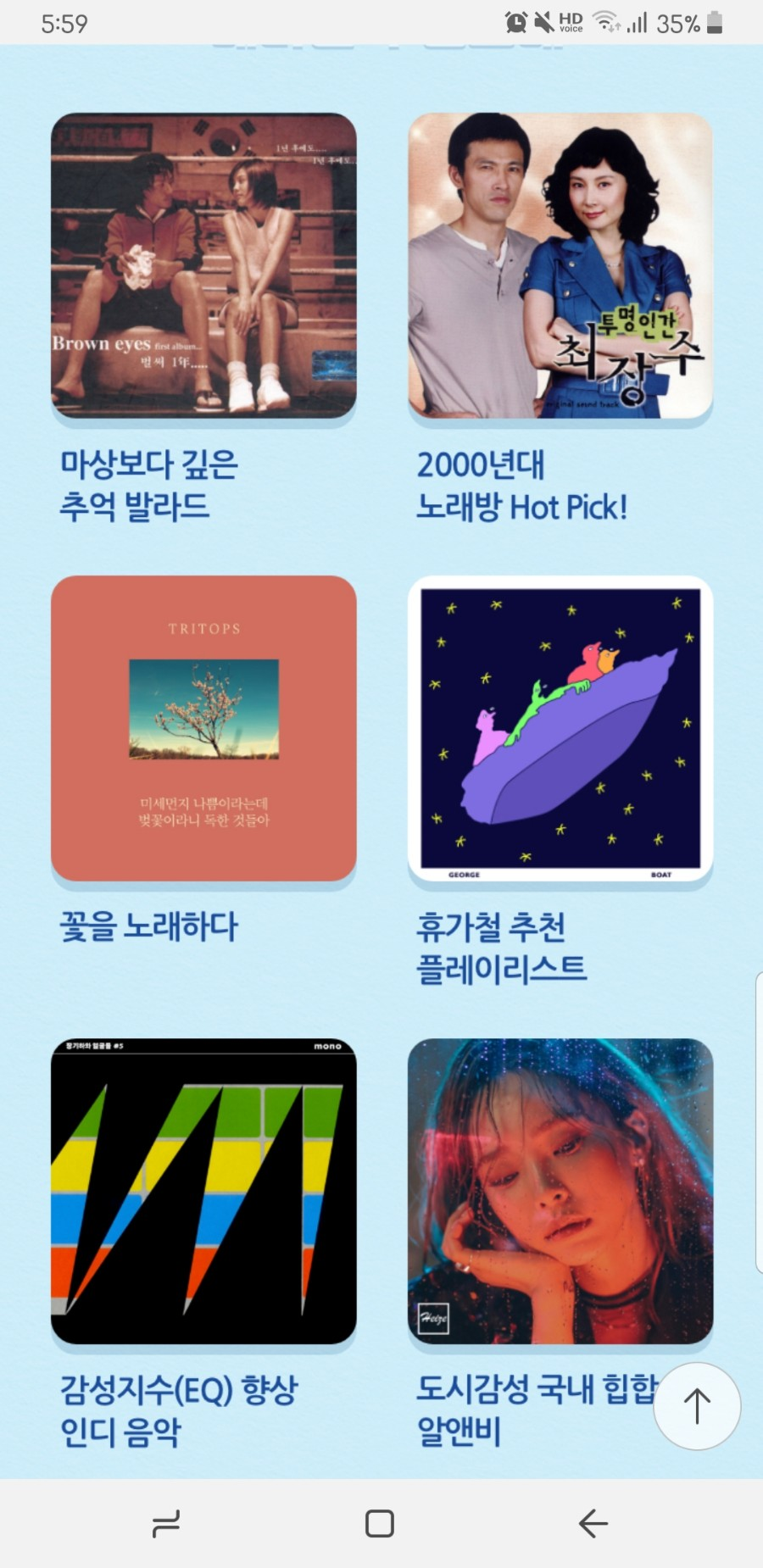 Screenshot_20190816-175945_Samsung Music.jpg