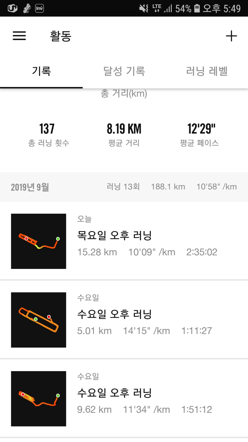 Screenshot_20190912-174938_Nike Run Club.jpg