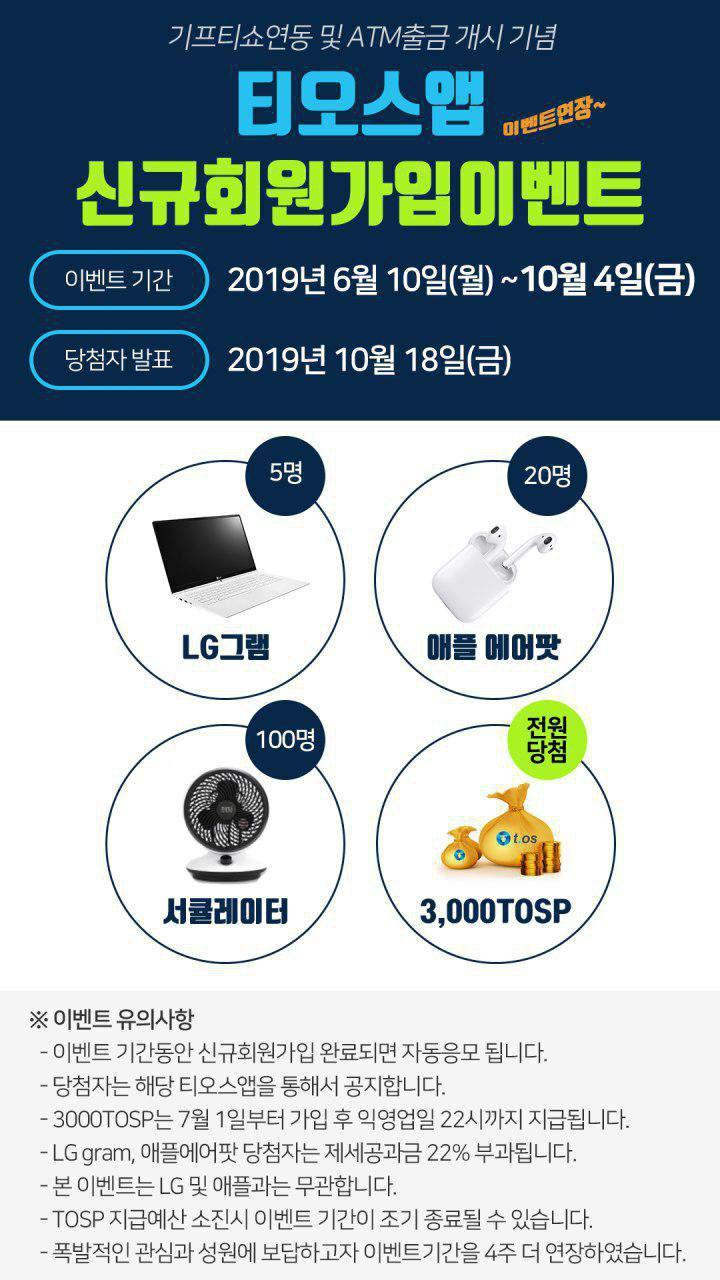 http://cdn.ppomppu.co.kr/zboard/data3/2019/0919/20190919033815_oxubbwhc.jpg