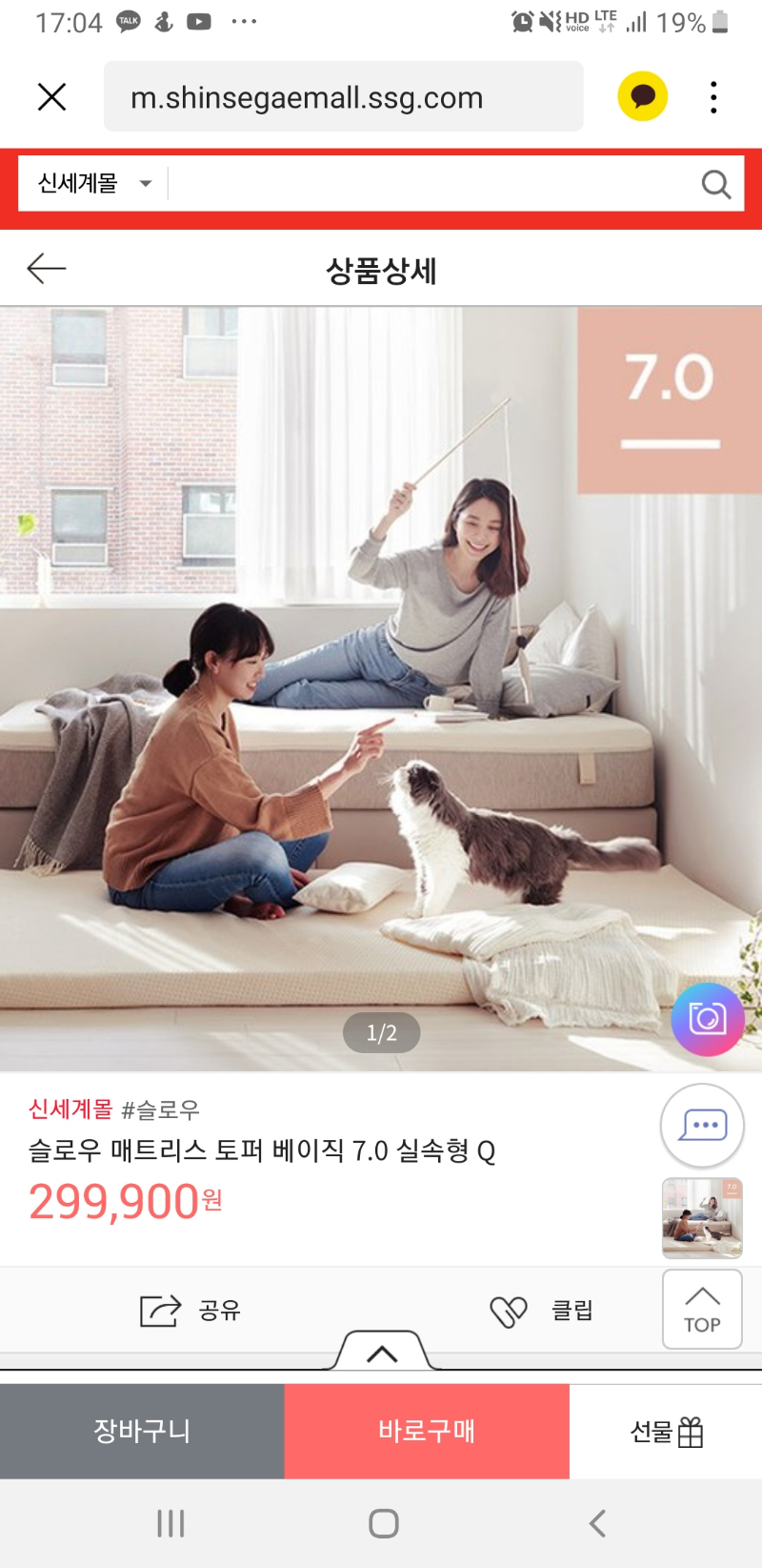 Screenshot_20190922-170414_KakaoTalk.jpg