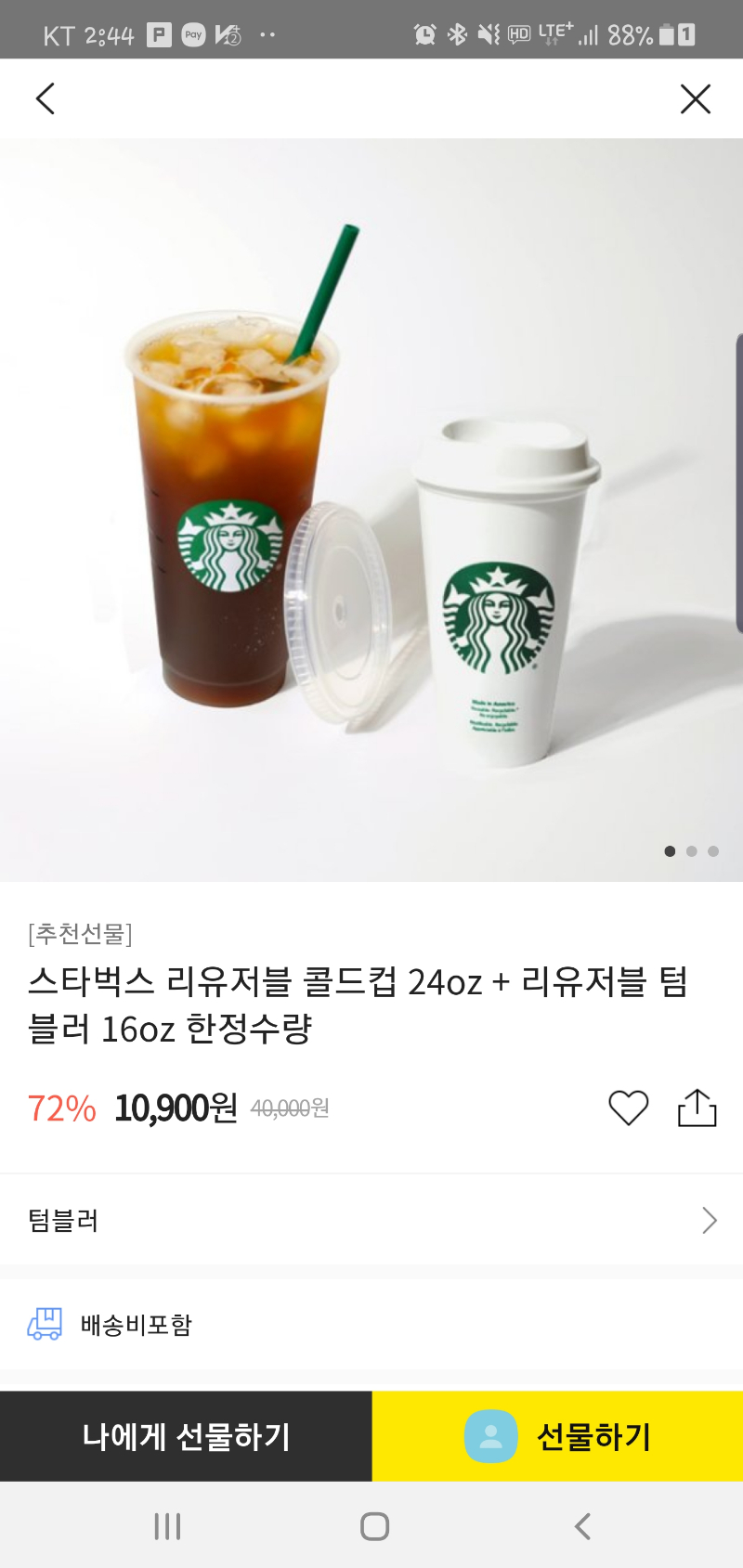 Screenshot_20190923-024448_KakaoTalk.jpg