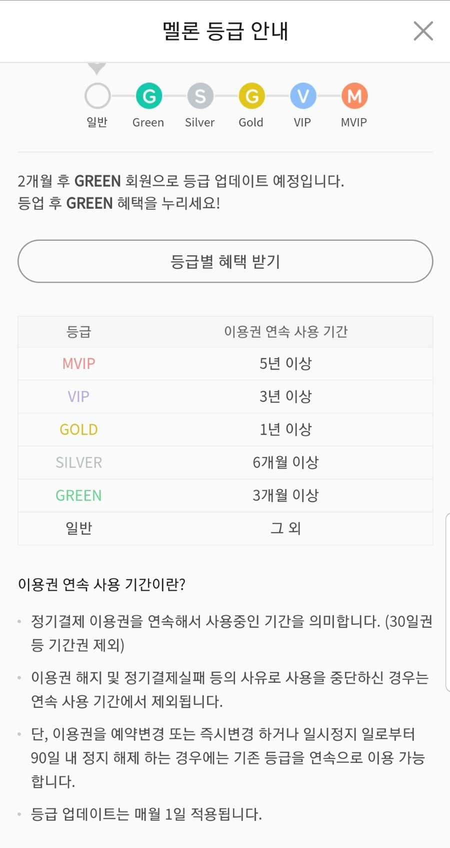 Screenshot_20191018-131927_Melon.jpg