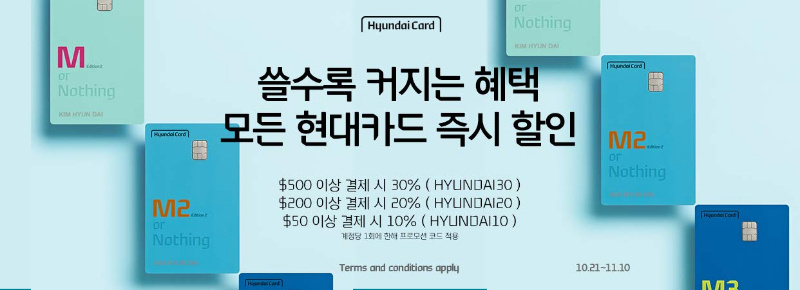 Amazon_MobileHero_Template_1242x450_Hyundaicard_201910_center_KOR-1.jpg