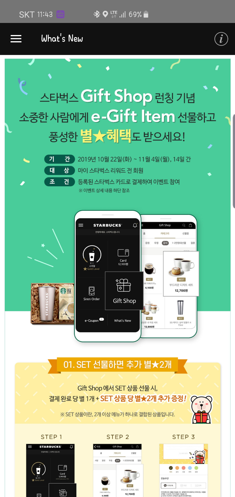 Screenshot_20191022-114309_Starbucks.jpg