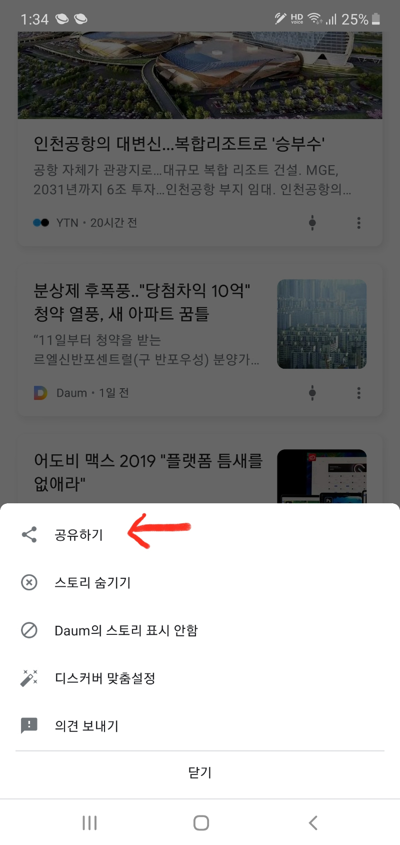Screenshot_20191110-013503_Google.jpg