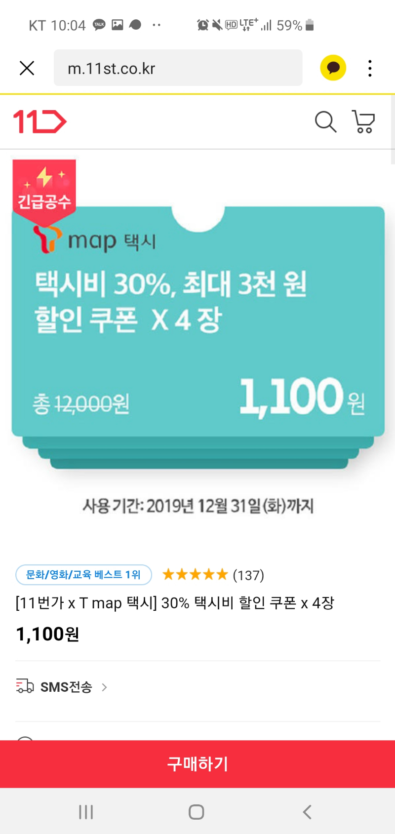 Screenshot_20191112-100455_KakaoTalk.jpg