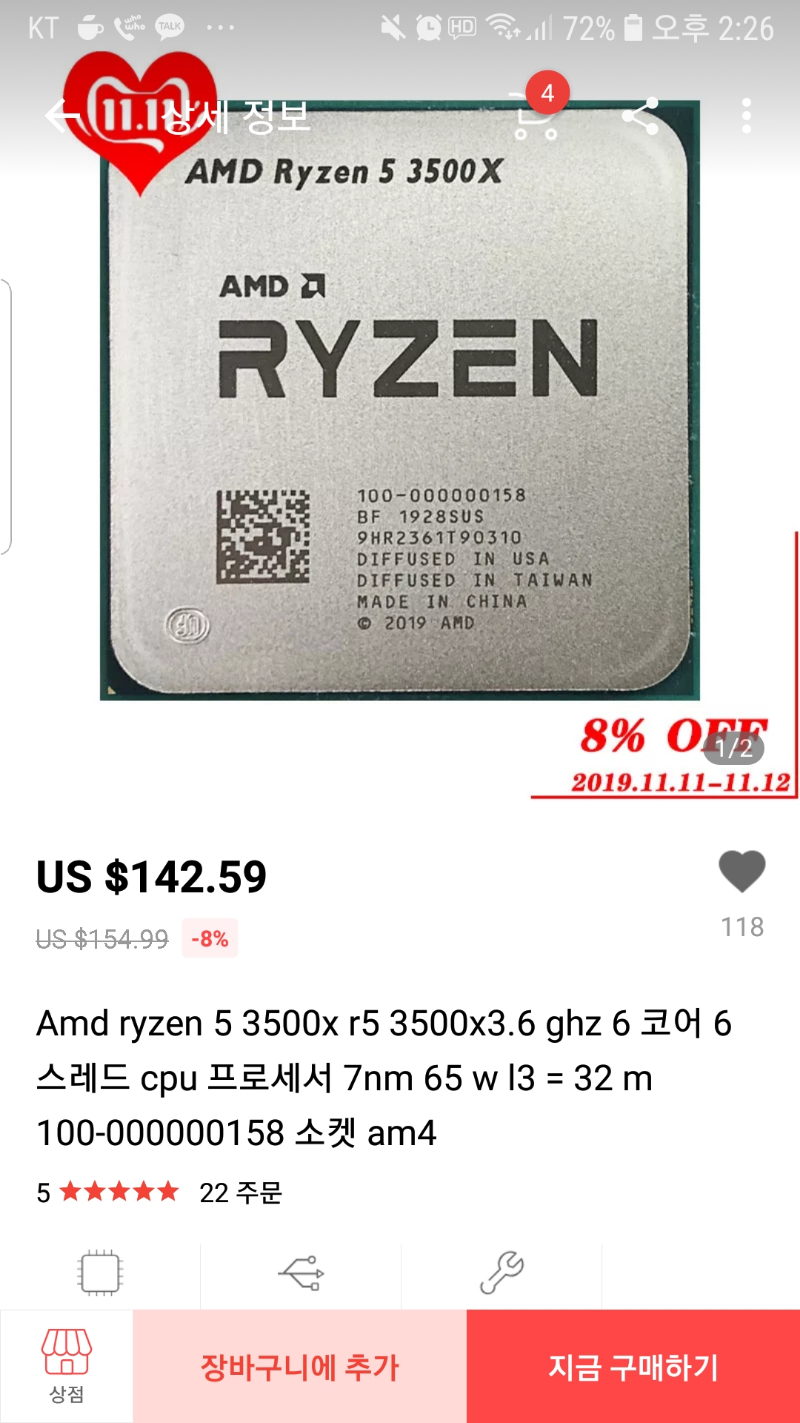Screenshot_20191113-142656_AliExpress.jpg