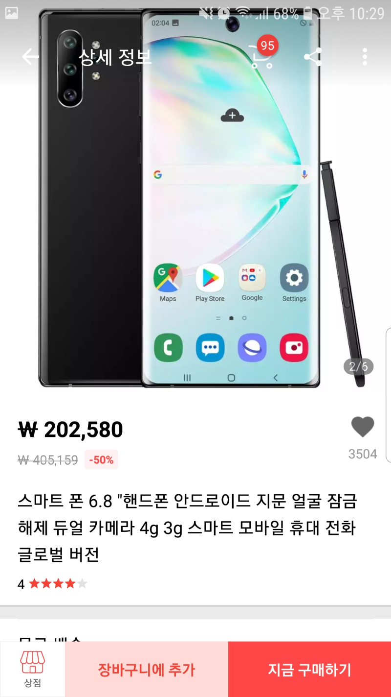 Screenshot_20191113-222952_AliExpress.jpg