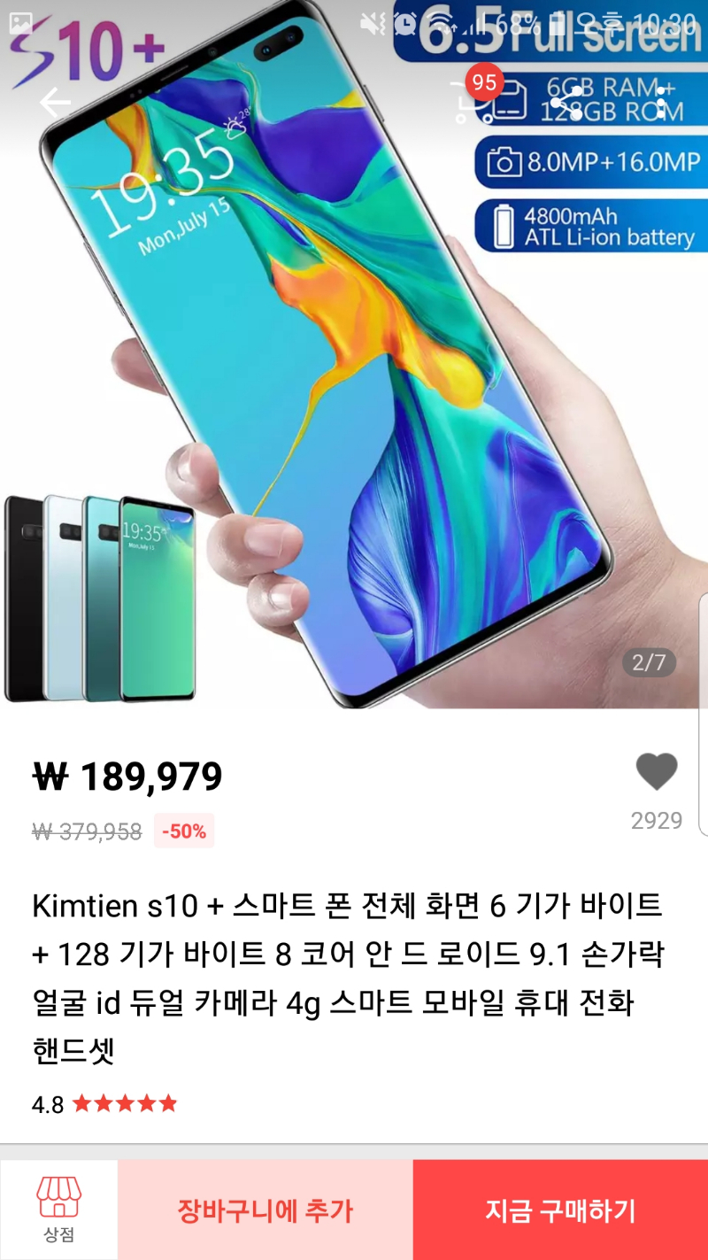 Screenshot_20191113-223025_AliExpress.jpg