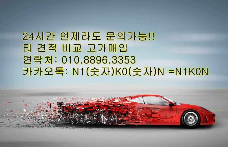 106011__car-speed-pieces_p.jpg
