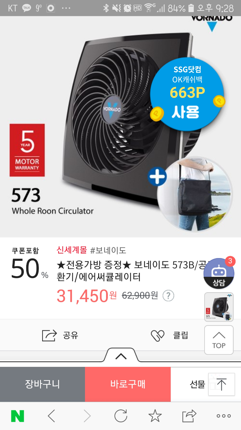 Screenshot_20191115-212824_NAVER.jpg