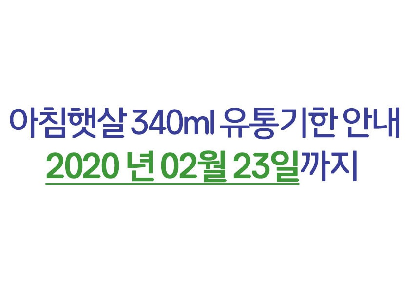 auction_co_kr_20191116_220338.jpg