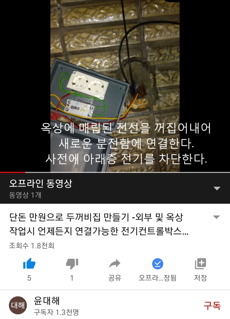 Screenshot_20191118-030311_YouTube.jpg
