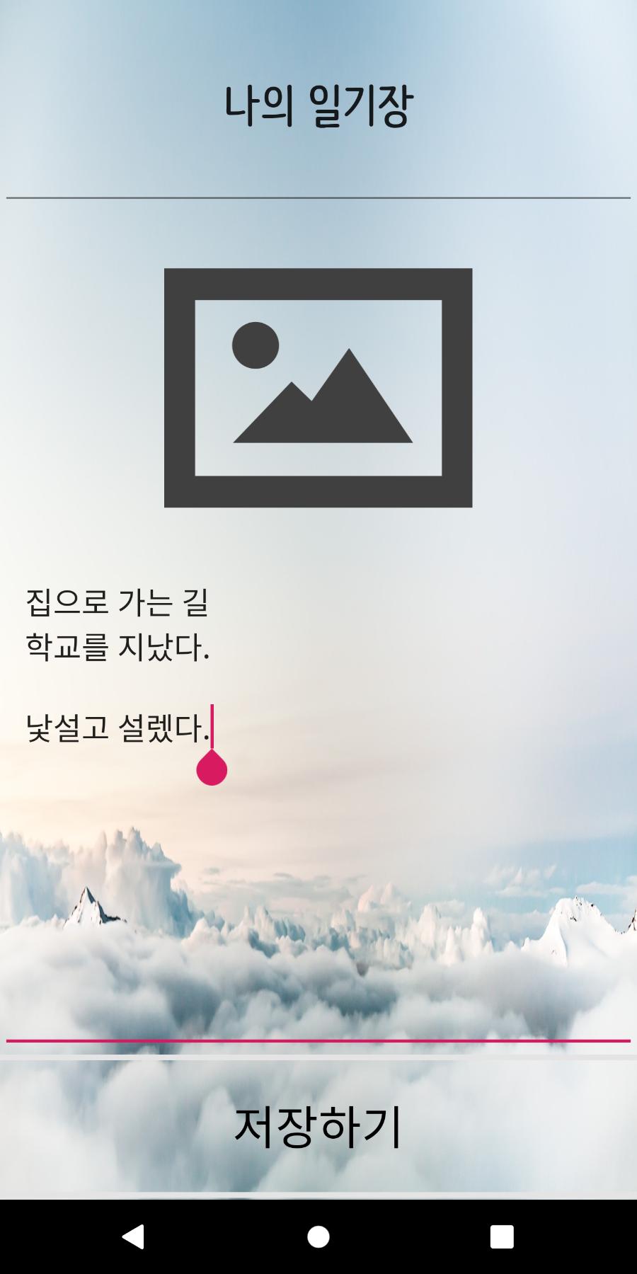 Screenshot_1574080198.png