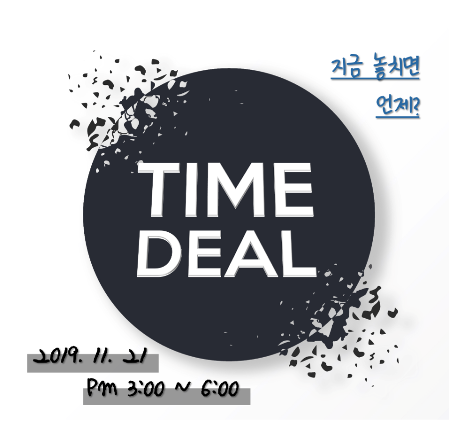 Time Sale.png