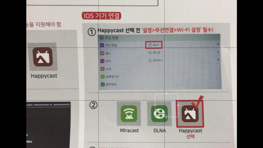 미니빔프로젝터 제우스A700 ZEUS A700 (15).jpg