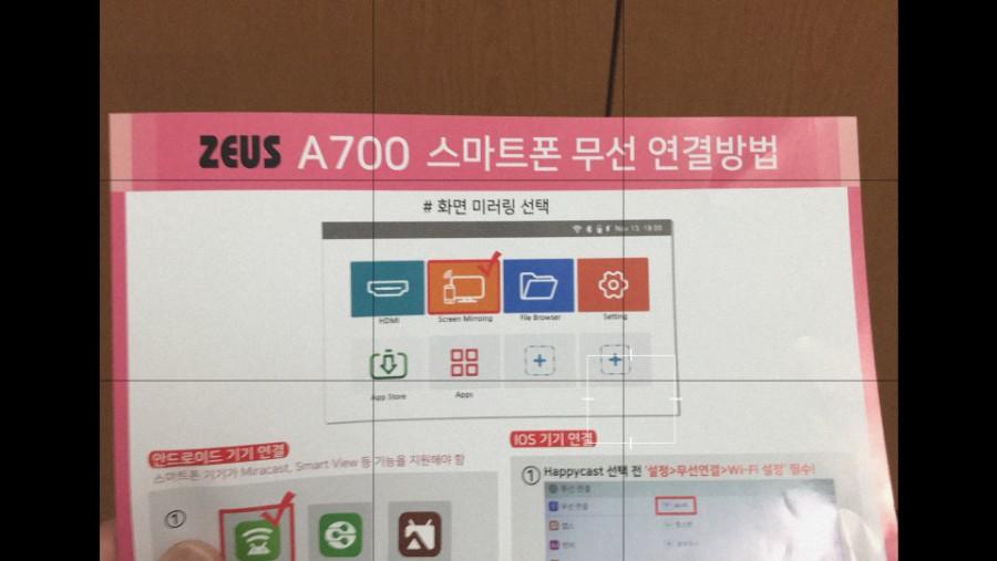 미니빔프로젝터 제우스A700 ZEUS A700 (16).jpg