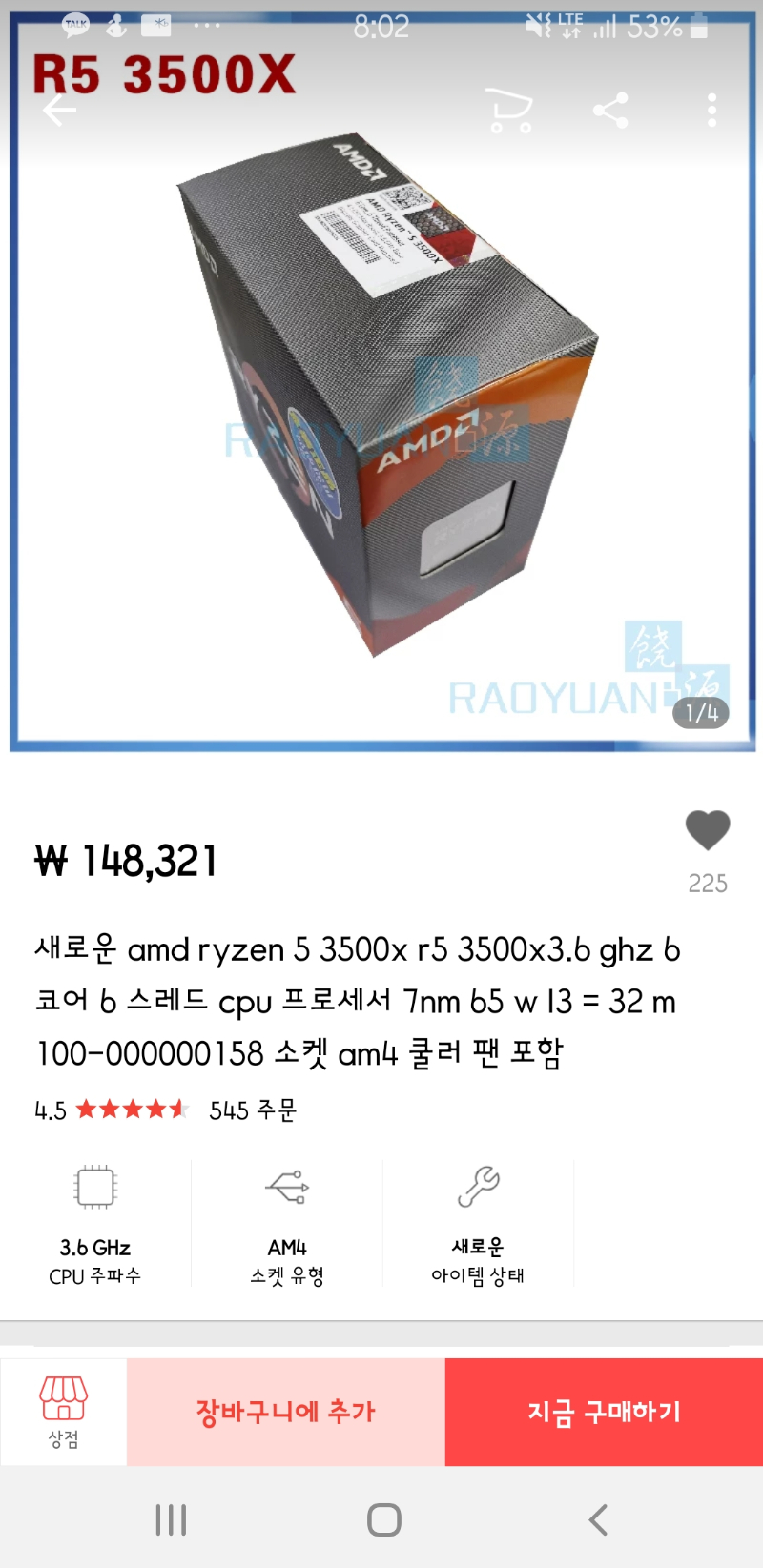 Screenshot_20191210-200240_AliExpress.jpg