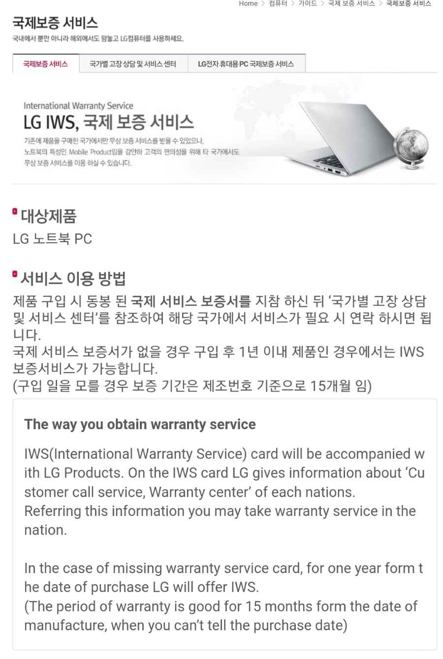 Screenshot_20191227-193905_Samsung Internet.jpg
