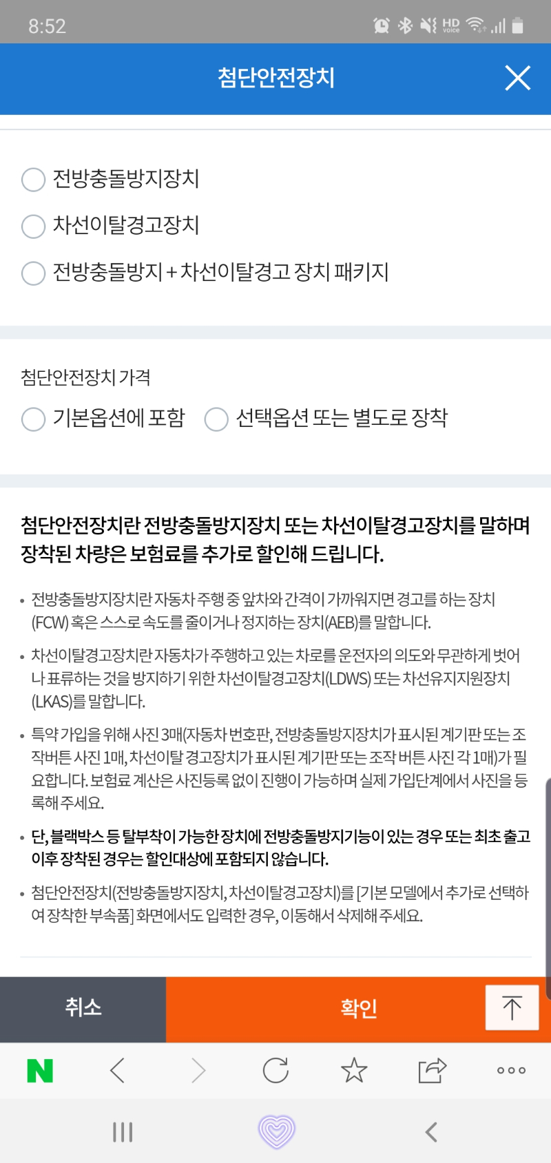 Screenshot_20200227-205211_NAVER.jpg
