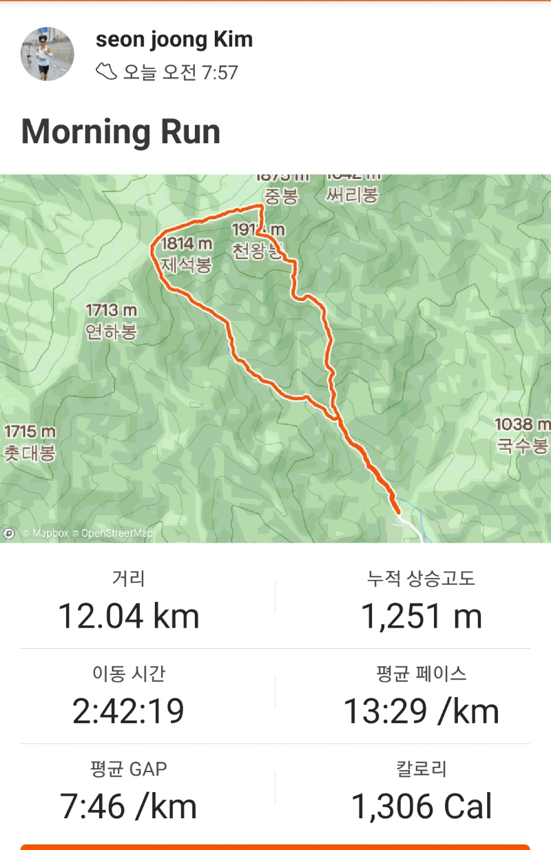 Screenshot_20200322-105832_Strava.jpg