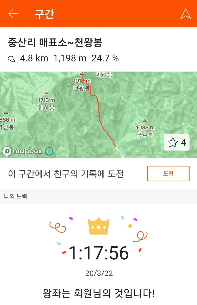 Screenshot_20200322-121828_Strava.jpg
