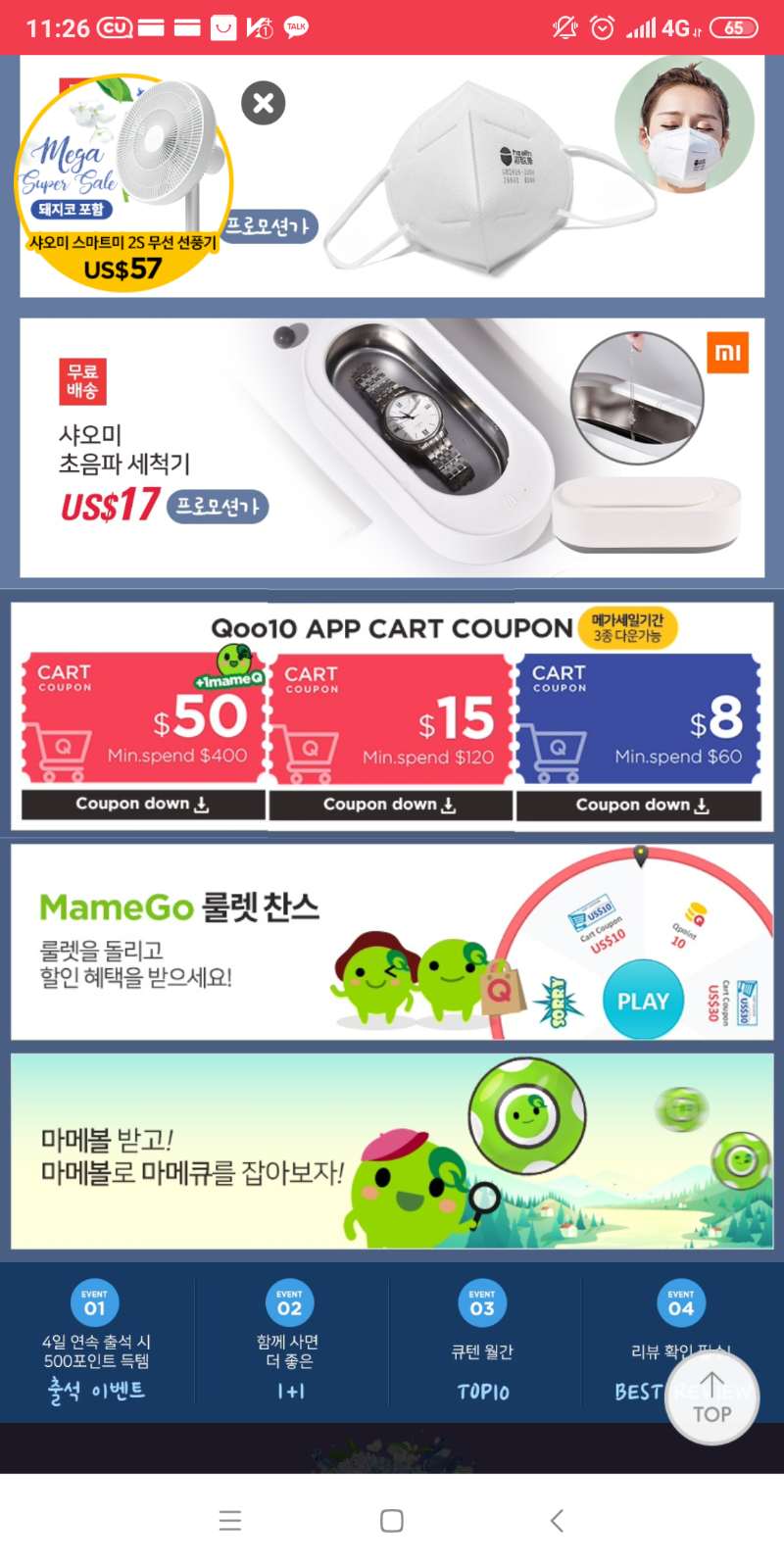 Screenshot_2020-03-26-11-26-58-214_net.giosis.shopping.sg.png