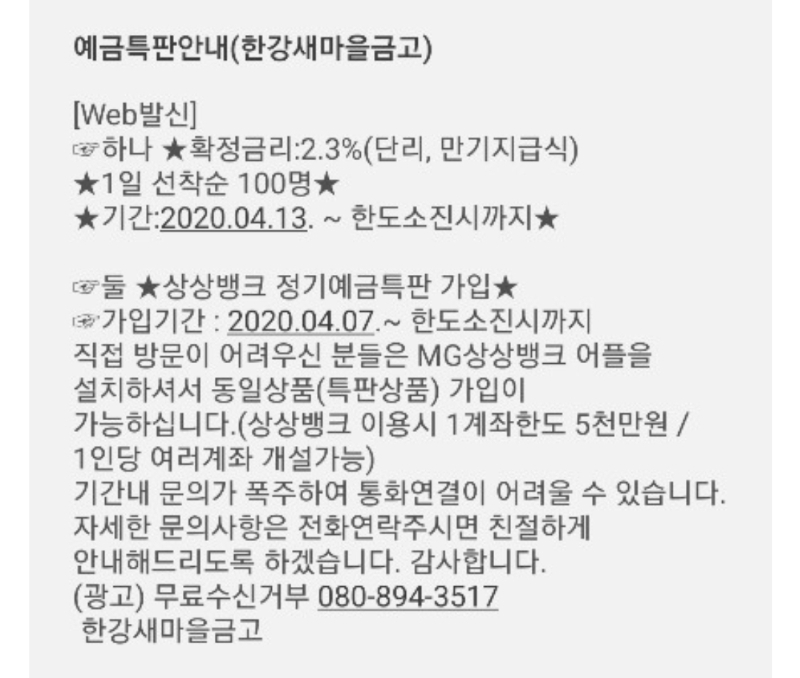 Screenshot_20200407-205151_NAVER.jpg