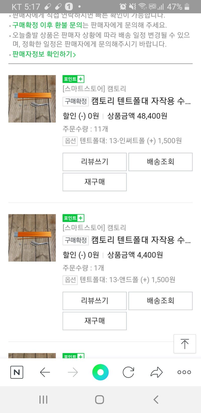 Screenshot_20200430-171714_NAVER.jpg