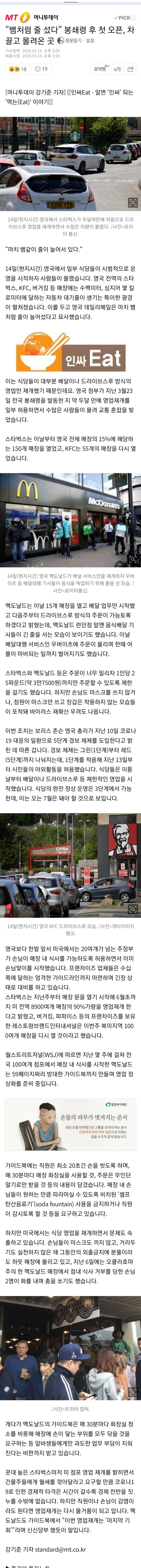 Screenshot_20200515-164717_NAVER.jpg