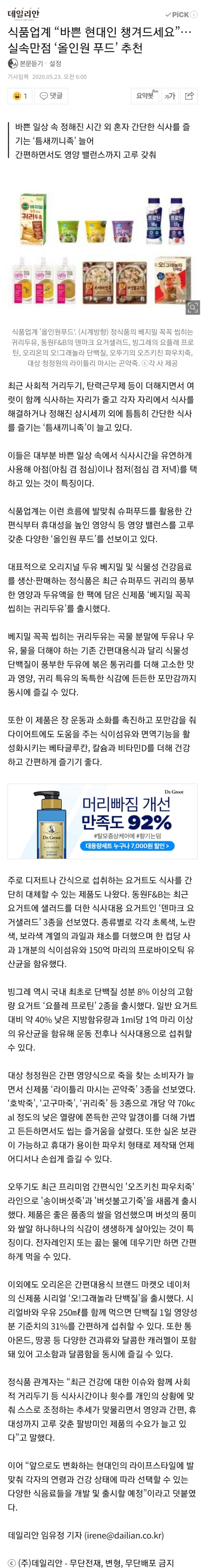 Screenshot_20200523-192128_NAVER.jpg