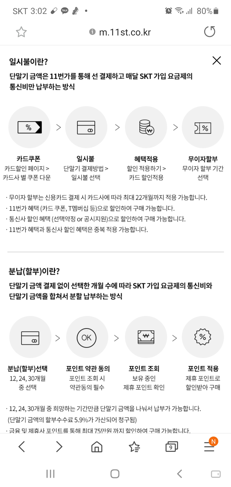 Screenshot_20200802-030202_Samsung Internet.jpg