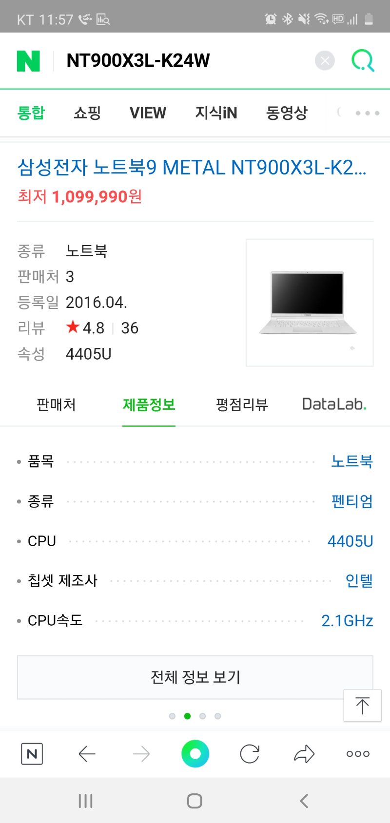 Screenshot_20200824-235722_NAVER.jpg