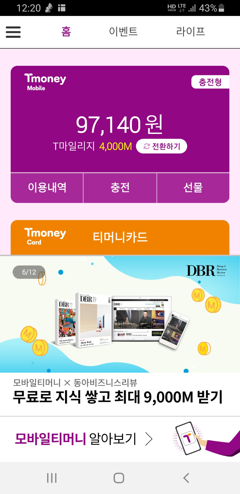 Screenshot_20201106-122026_Mobile Tmoney.jpg