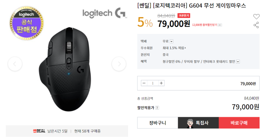 g604.png