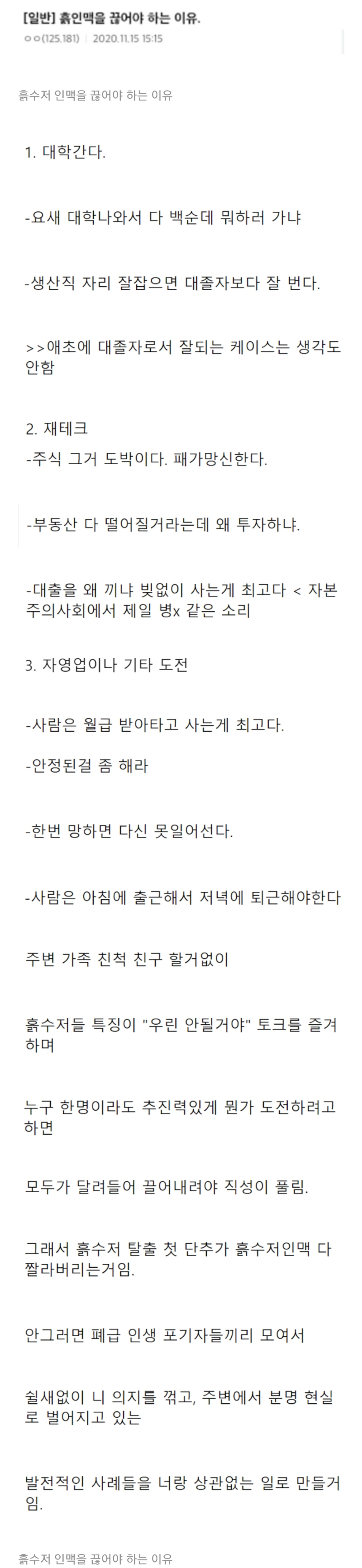 Screenshot_20201122-142909_NAVER.jpg