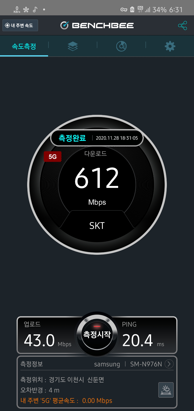 Screenshot_20201128-183113_BenchBee SpeedTest.jpg