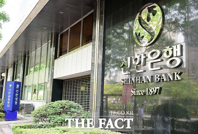 신한은행은 4일 서울시금고 업무를 본격적으로 시작한다고 밝혔다. /더팩트DB
