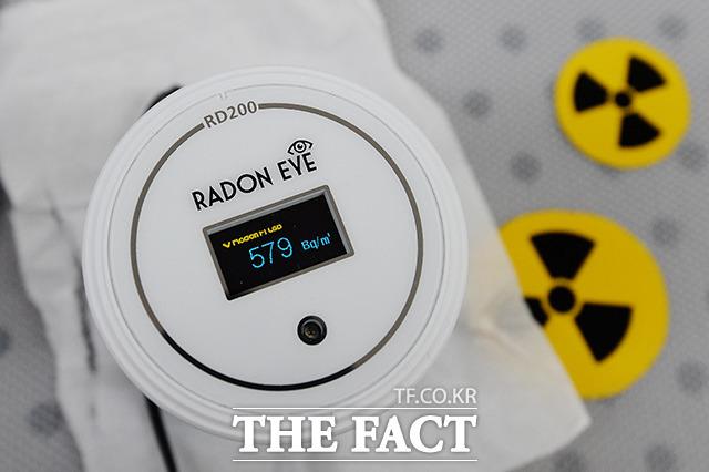 원자력안전위원회가 하이젠 온수매트 15개 제품에서 기준치를 넘는 피폭선량이 검출돼 해당 업체에 수거 명령을 내렸다고 11일 밝혔다. /더팩트 DB